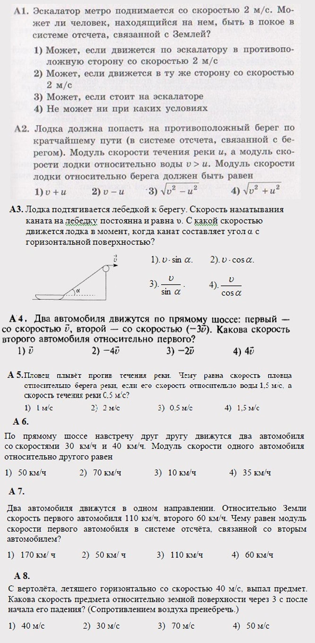 паскаль решение задачи возведения числа в степень