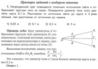 Волновая оптика задачи решение решение задач по светотехники