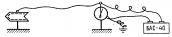 Измерение электрического напряжения (разности потенциалов)